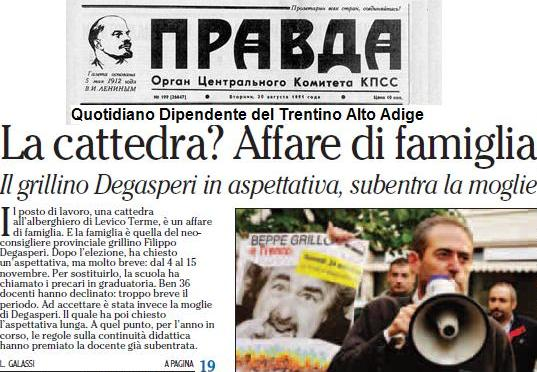 Read more about the article Gli affari di famiglia e le versioni distorte della stampa di regime